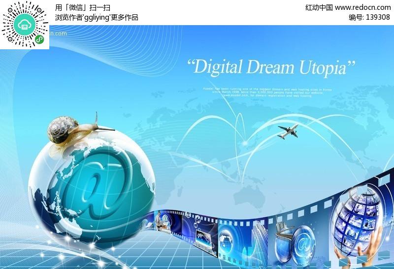 飞机游戏背景素材