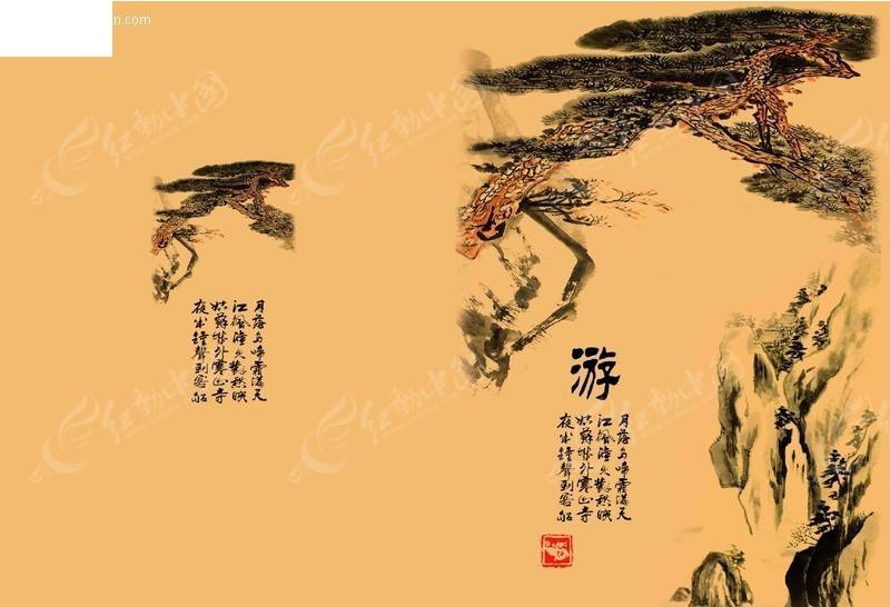 国画画册排版-PSD广告设计模板下载(编号:13