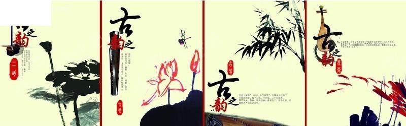 古筝琵琶古琴二胡水墨画