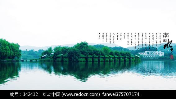 故乡的原风景摄影图片欣赏