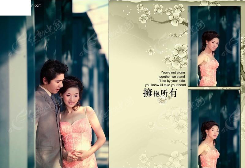 免费素材 psd素材 psd摄影模板 个人写真 婚纱摄影相册模板  请您分享