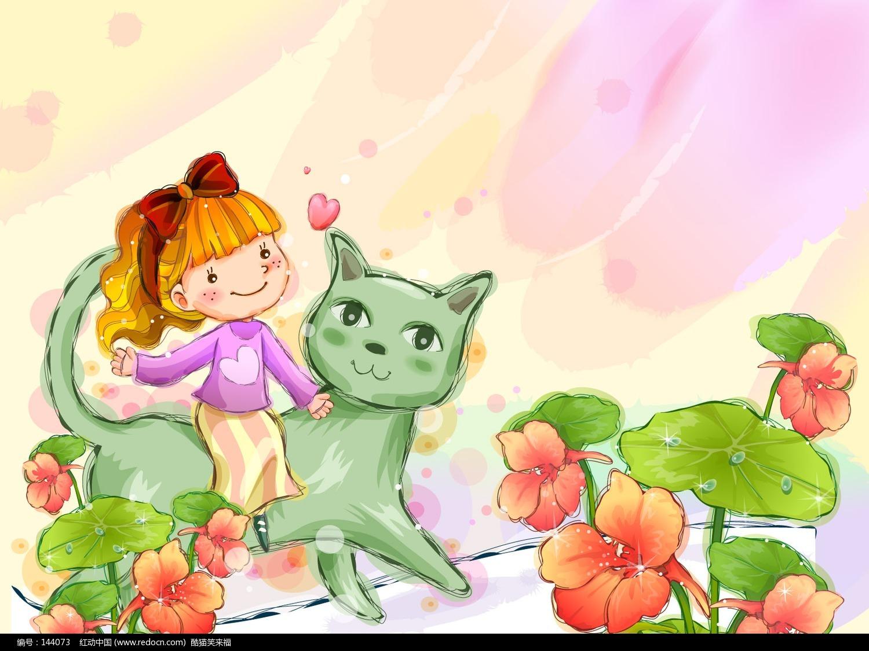 大猫与女孩_卡通插画