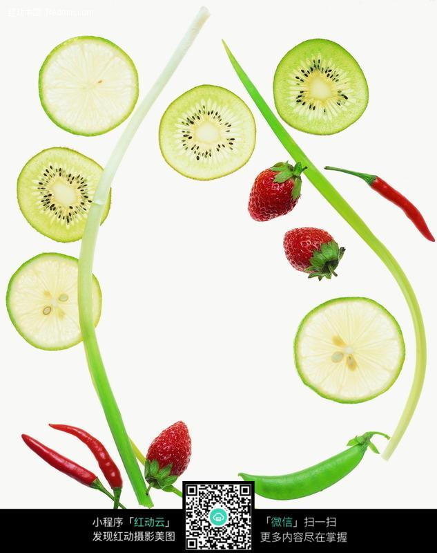 免费素材 图片素材 背景花边 边框相框 > 蔬菜水果边框图片  免费下载