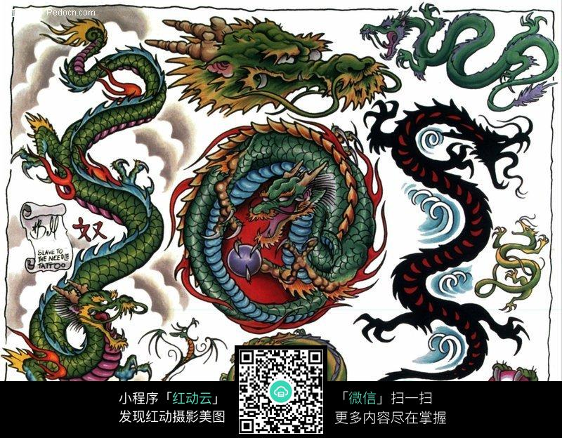 手绘龙形纹身图案