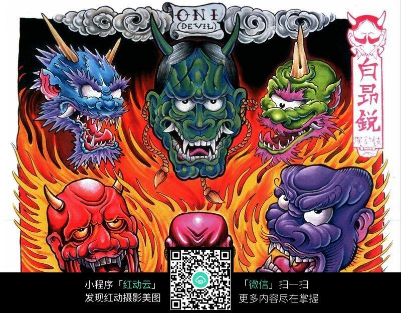 手绘彩色魔鬼头纹身图案图片