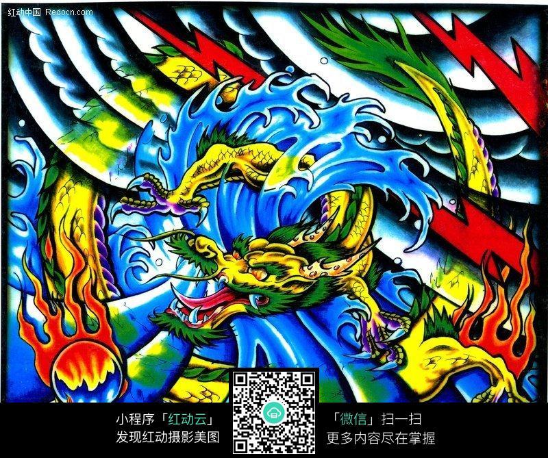 神龙戏珠彩色手绘纹身图案