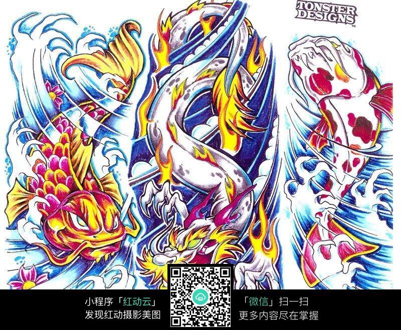 龙和鲤鱼彩色手绘纹身图案图片