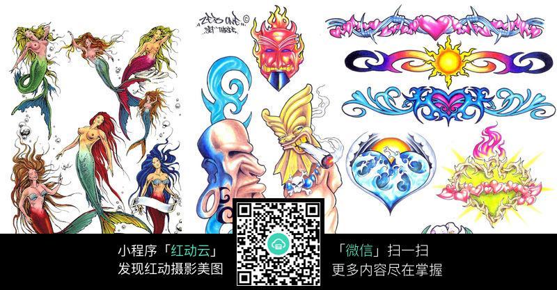 美人鱼手绘纹身图案图片