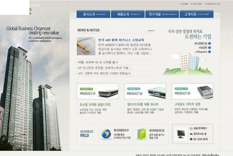 品牌数码相机销售及技术服务版面_韩国商业模板6psd,1ai图片
