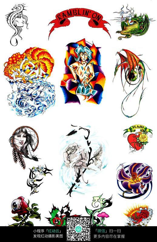 食人花彩色手绘纹身图案