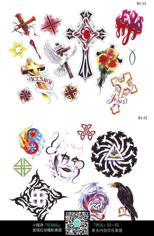 十字架彩色手绘纹身图案