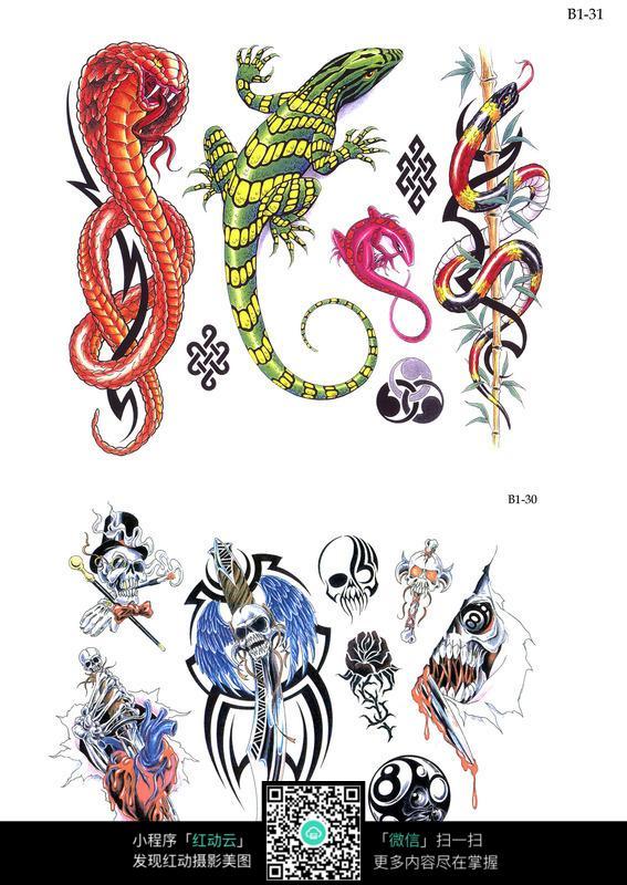 蜥蜴彩色手绘纹身图案