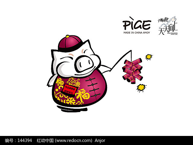 小猪卡通设计欣赏_标志设计
