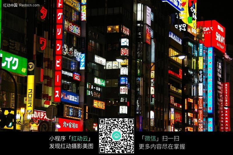 城市商业步行街夜景图片