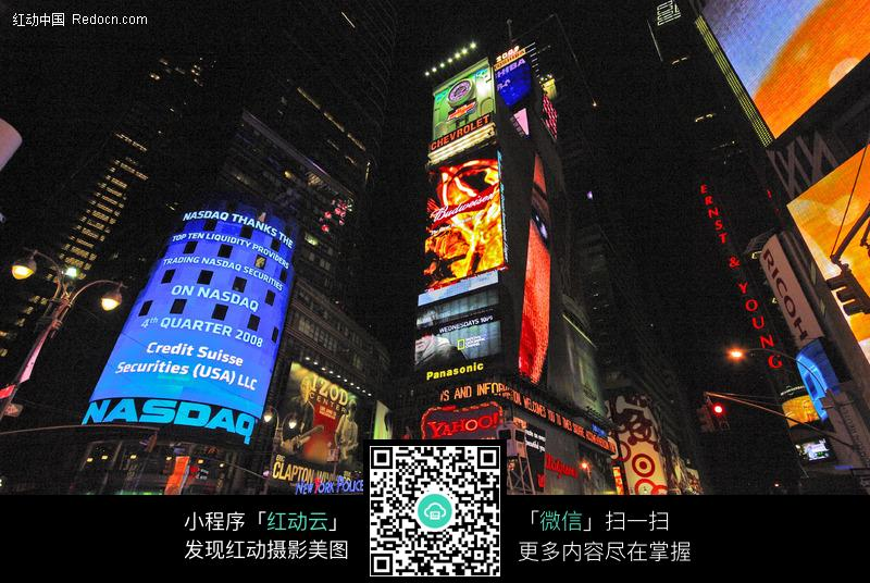 繁华的城市街道夜景图片