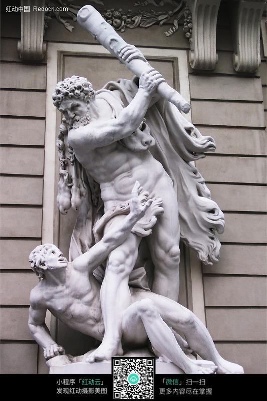 人物石雕 人物雕像 西方雕塑 石头雕像 雕塑雕像 女神塑像 欧洲石雕