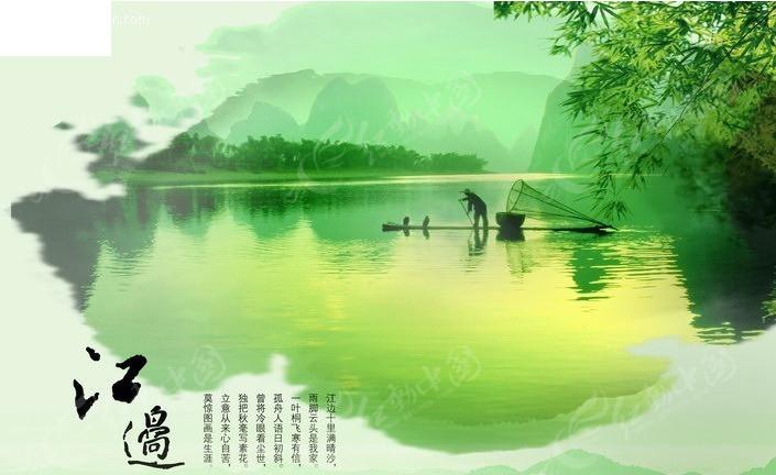 江南水乡水墨画图片