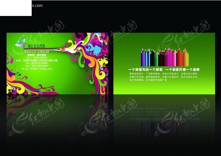 广告公司名片模板_名片卡片