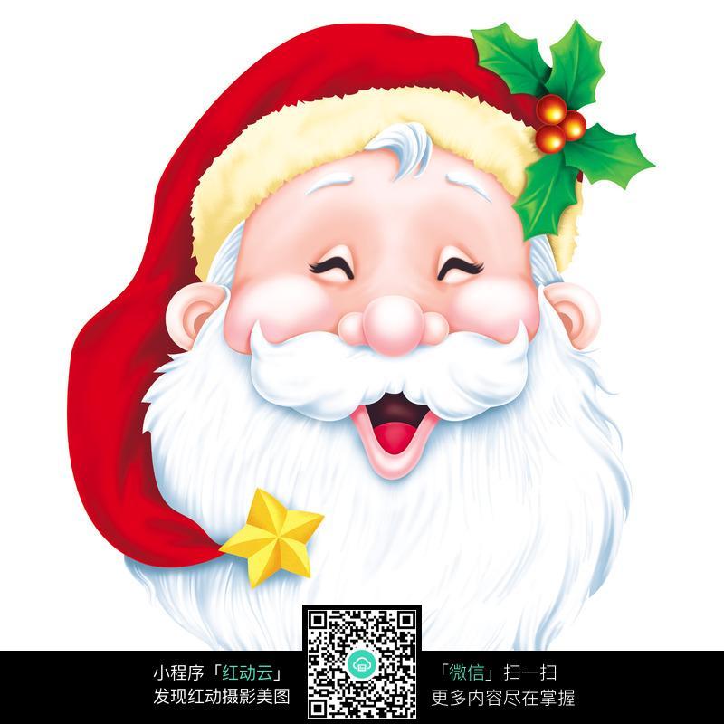 开心的圣诞老人