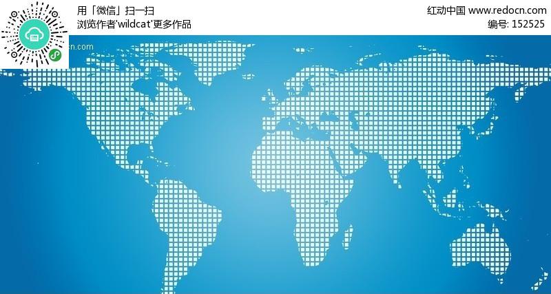 网格世界地图