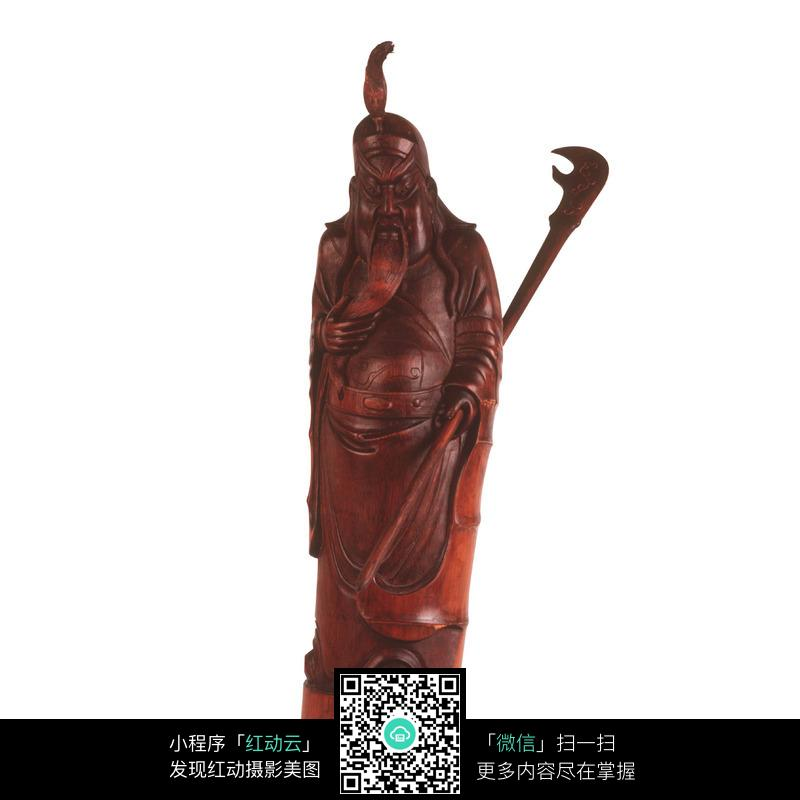 木雕关公像