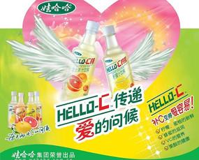 娃哈哈Helloc柠檬汁饮料广告