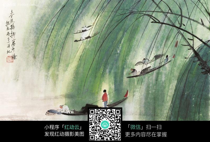 春风杨柳万千条水墨画图片图片