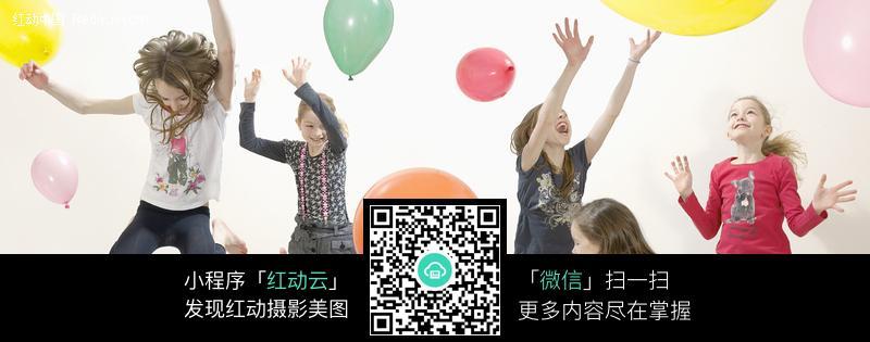 玩气球的小女孩图片_儿童幼儿图片