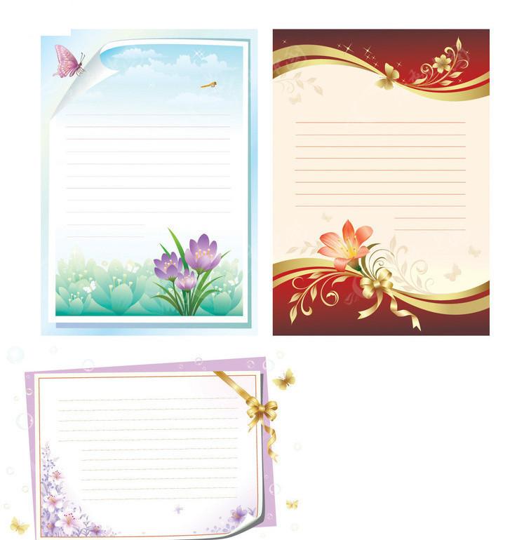 手绘信纸边框简单