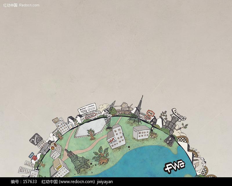 卡通手绘地球图片