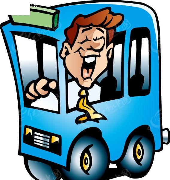 开公交车的司机
