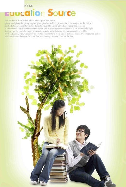 树下看书的情侣图片素材