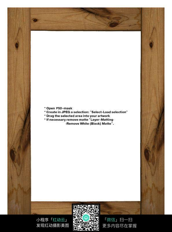 免费素材 图片素材 背景花边 边框相框 > 木质边框相框图片  免费下载