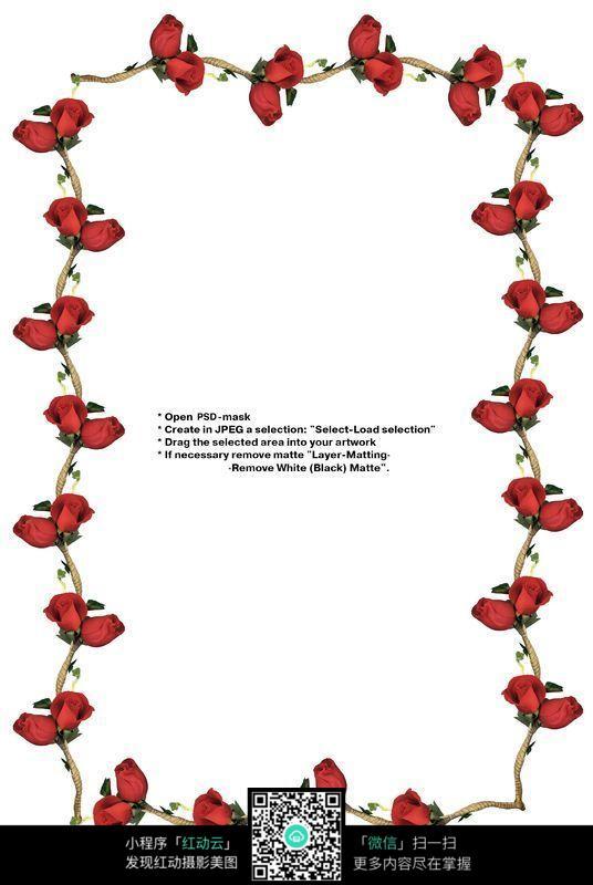 各种秋叶组成的边框素材 秋天红叶果实组成的边框 许多枫叶组成的边框