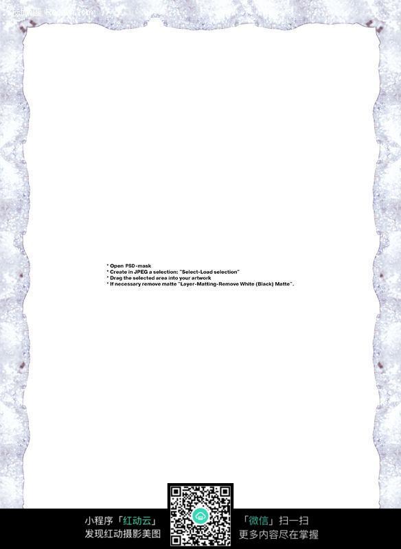 免费素材 图片素材 背景花边 边框相框 银色的相框