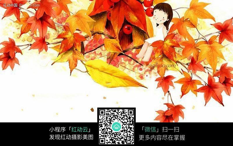 枫叶上的女孩图片_人物卡通图片