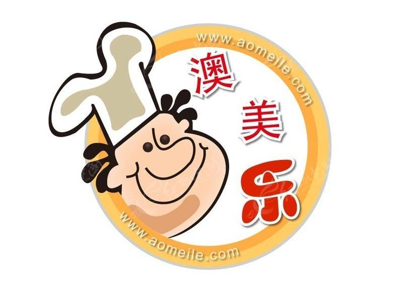 餐厅logo