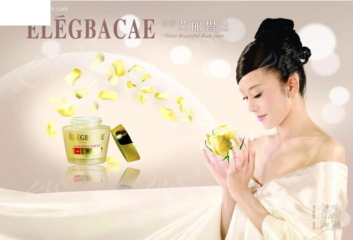 美容广告素材 日化|化妆品广告
