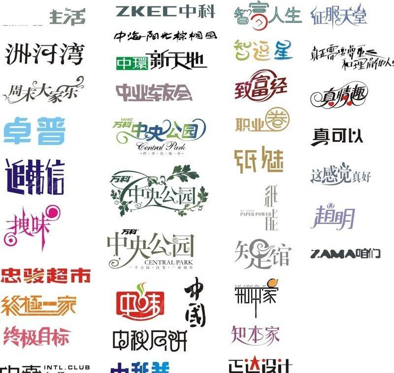 带源字的名录广东省景观设计工程公司头像图片