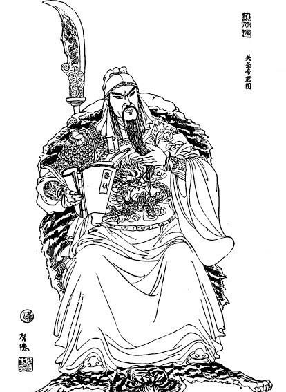 传统古典人物 关公 关二爷 古代人物 古典人物 人物素材 人物图片