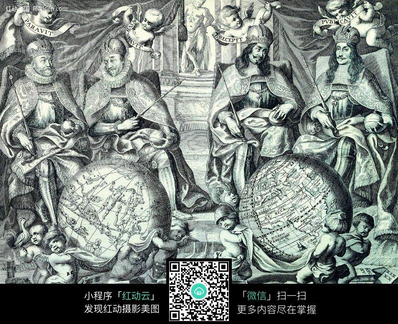 古代欧洲贵族