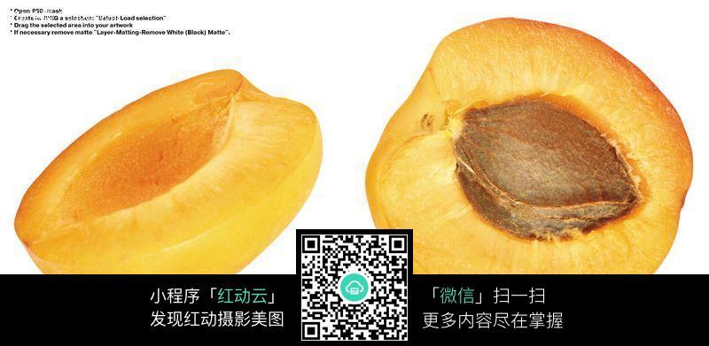 切开对半的黄桃图片_水果蔬菜图片图片