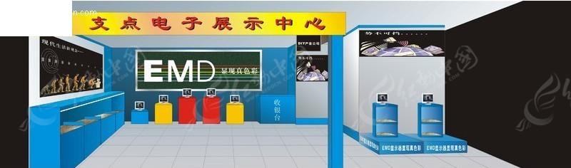 展示厅设计