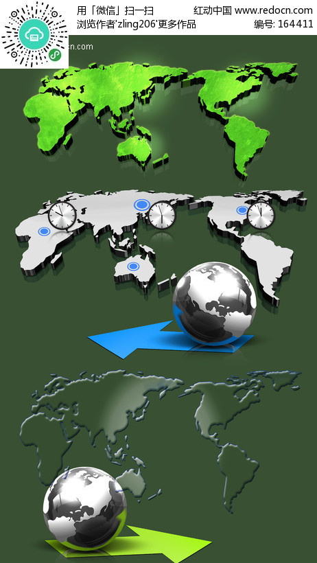 立体世界地图图片素材
