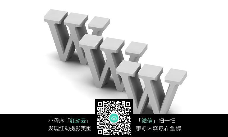 3d立体字母www图片