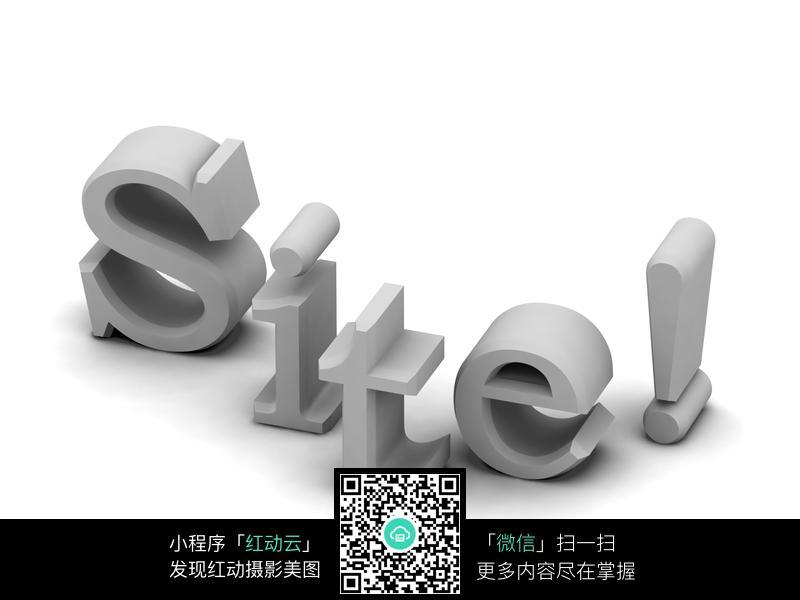 3d立体英文字母site