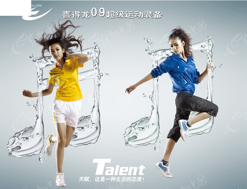 喜得龙女子运动鞋宣传海报(编号:168131)