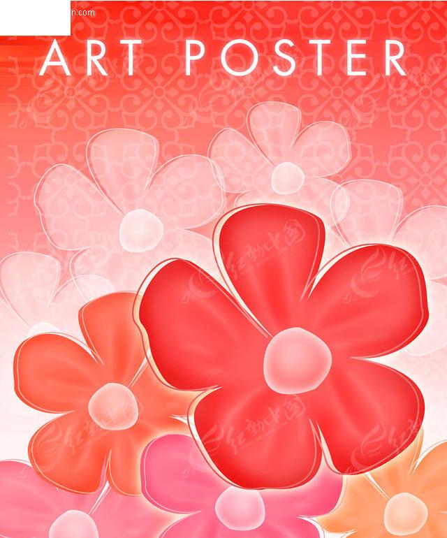 手绘粉色花朵背景