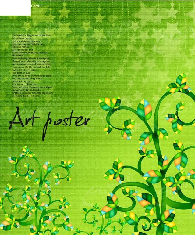手绘艺术藤蔓与布纹背景