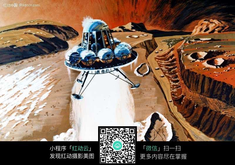 着陆外星球的探测器图片免费下载 编号171672 红动网
